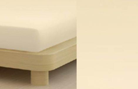 Jersey gumis lepedő, 90-100x200 cm, 150 g/nm, Beige (213)- Mr Sandman