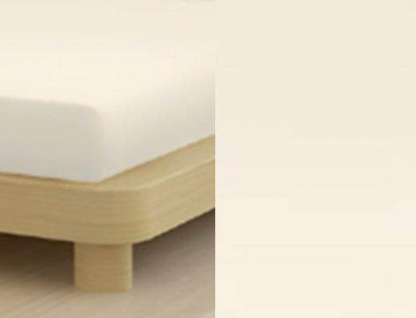 Bio Organic Jersey gumis lepedő, 90-100x200 cm, 150 g/nm, natur - Mr Sandman